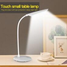 Lámparas de escritorio de alta calidad, intensidad ajustable, recargable por USB, lámpara de mesa de 16LED, Interruptor táctil para luz de lectura, lámparas de escritorio