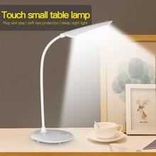 שולחן מנורות באיכות גבוהה מתכוונן עוצמת USB נטענת 16LED שולחנות שולחן מנורת קריאת אור מגע מתג שולחן מנורות