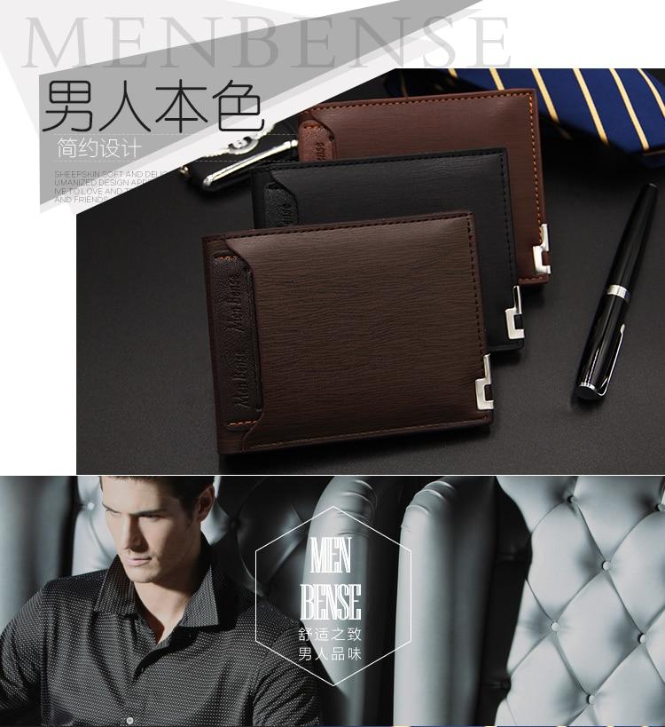 1-men small wallet119B-189_01