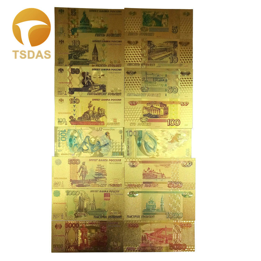 8pcs Gold Banknote Set 24k Gold Plated Banknotes Russia Gold Foil Bill 5-5000 Ruble World Money Collections Gift