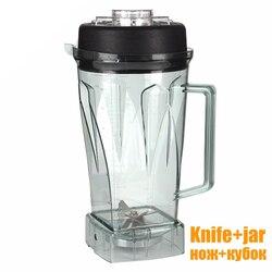 Licuadora de jarras de alta calidad 010 767 800 G5200 G20 hoja jtc ensamblaje cuchillo partes contenedor tarro para exprimidor piezas de licuadora