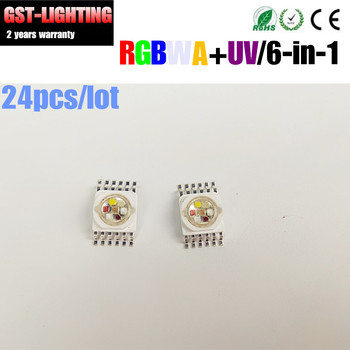 24pcs High power Lamps led chip RGB 3IN1 RGBWA 5IN1 RGBWA UV 6 in1 lights