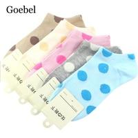 Goebel Girls Summer Cotton Socks Casual Comfortable Female Boat Socks Dot Pattern Breathable Woman Short Socks