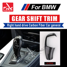 A-Style For F22 Right hand drive car Carbon Fiber genneral Gear Shift Knob Cover F23 220i 228i 230 235