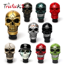 Triclicks Universal Manual Operation Car Gear Shift Knob Shifter Lever Resin Ten Colors Skull Handle Konbs Modification Covers personalized hat skull shape resin gear shift knob silver grey