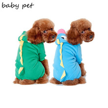 2015 pet dog clothes for puppy chihuahua soft fleece clothing for dogs pet products supplies dog accessories for animal