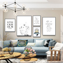 Nordic Poster Minimalist Words Posters And Prints Modern Black And White Family Letters Wall Pictures For Living Room Unframed words and pictures