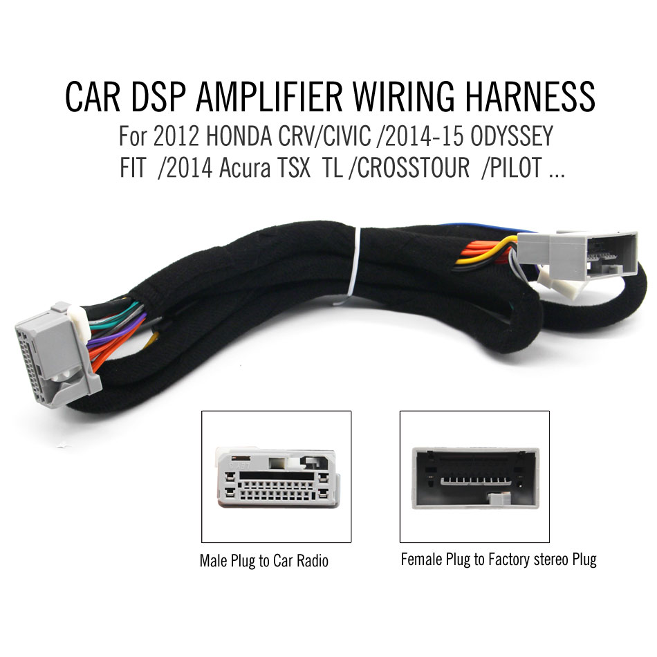 Car DSP Amplifier Wiring Harness For 2012 HONDA CRV/CIVIC