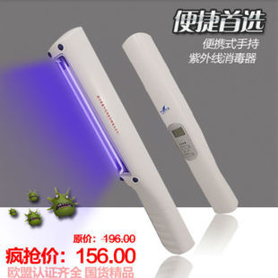 2017 Sale Special Offer 220v Ccc Ce Lampara Uv Hand-held Portable Uv Stick Disinfection Lamp Household Sterilizer Germicidal 2017 sale time limited ccc ce white lampara uv ultraviolet ultraviolet lamp 145w germicidal lamp electronic ballast
