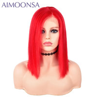 Red Color Non Remy Human Brazilian Hair 13*6 Front Lace Wigs Density 150% Straight Human Hair Lace Wig With Baby Hair