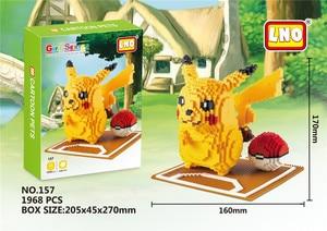 Image 5 - LNO Mini blocks mini super mario yoshi action figures plastic building cartoon diy model bricks funny educational toys for kids