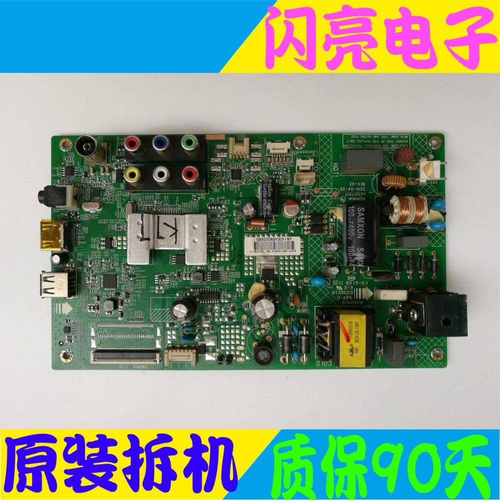 Audio & Video Replacement Parts Main Board Power Board Circuit Logic Board Constant Current Board Led 32f1100cf Motherboard 35017517 Screen 513yt Sales Of Quality Assurance Accessories & Parts