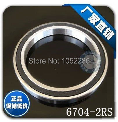 Home Improvement Hardware Active 100pcs/lot 61704-2rs Thin Wall Bearing 6704-2rs 6704rs Sealed Ultra-thin Deep Groove Ball Bearings 20*27*4 Mm Beneficial To The Sperm