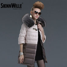 SKINNWILLE New Winter Collection 2016 Bio Fluff Coat Medium Length Fashionable coat Women's Hooded Warm Jacket