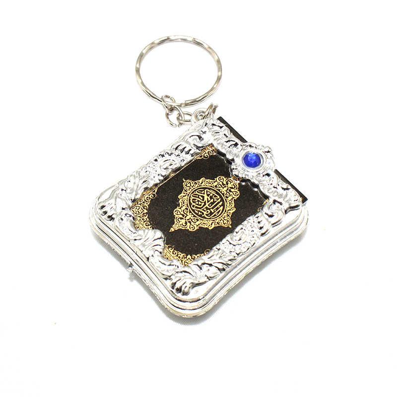 10 יחידות קוראן ערבית אמיתיות כסף זהב Keychain עיד מובארק מזכרות מתנות מוסלמי אסלאמית שנה חדשה פסטיבל מפלגה טובות עבור אורחים