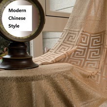 Custom Made Luxury Greek key Voile Curtains with Lace Edge Tassels Modern Chinese Style Tulle Curtains
