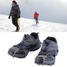 1 Pair Claws Crampons Shoes Cover Stainless Chain Outdoor Ski Snow Tool New Arrival