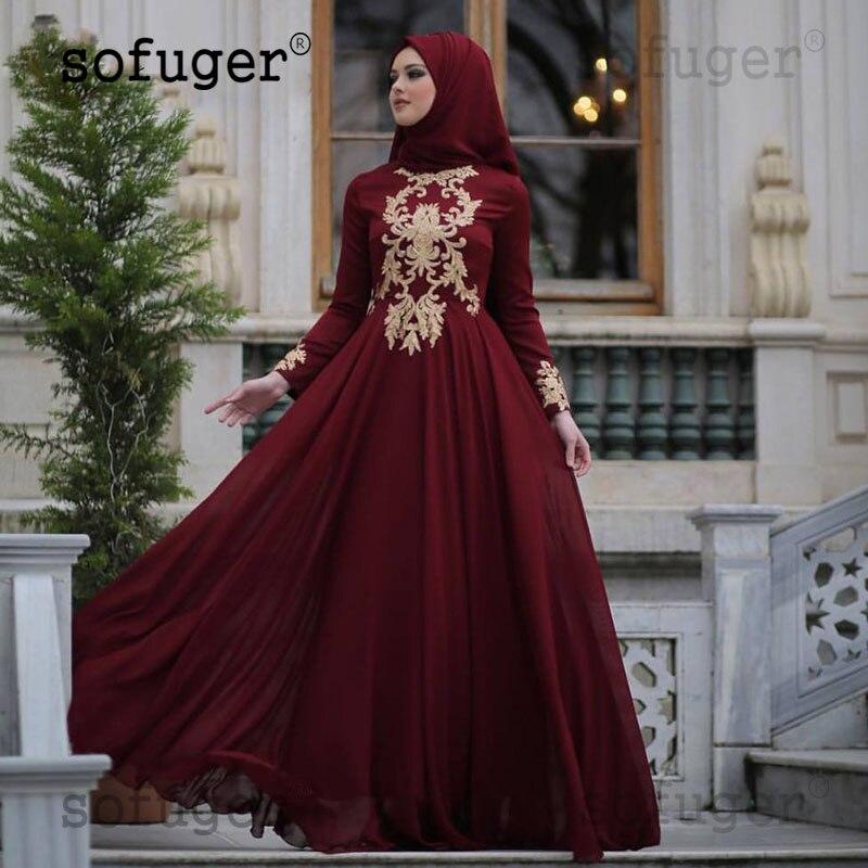 Burgundy Sleeves Long Middle East Muslim Evening Dress Robe De Soiree Vestidos De Fiesta De Noche