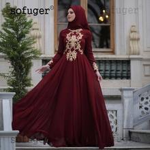 Bordo Kollu Uzun Orta Doğu Müslüman Akşam Elbise Robe De Soiree Vestidos De Fiesta De Noche Parti Elbiseler