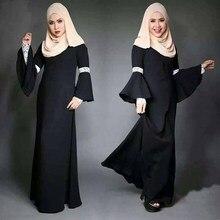 Yeni yoldam Müslüman Abaya Elbise türk hanım giyim moda Islam Dantel Pagoda kollu elbiseler jilbabs ve abayas robe musulmane