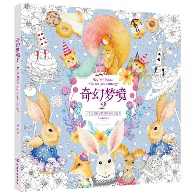 Фантазии Dreamland 2 книжка-раскраска Мода красивые девушки живопись рисунок антистресс раскраски для взрослых Детей подарки