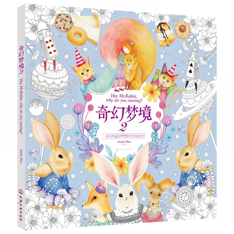 fantasy dreamland 2 coloring book fashion beautiful girls painting drawing antistress coloring books for adults children - Wholesale Coloring Books