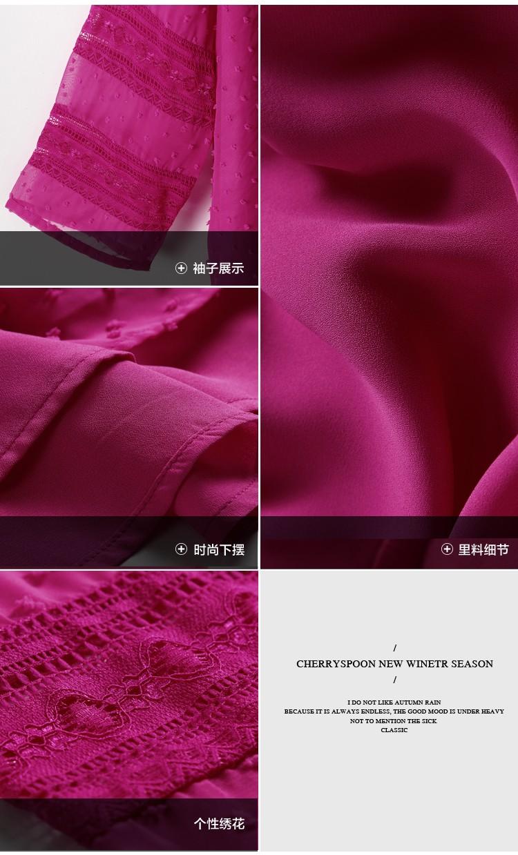 HTB1e ojLVXXXXc.XVXXq6xXFXXXq - women blusas lace half sleeve chiffon blouses shirts women