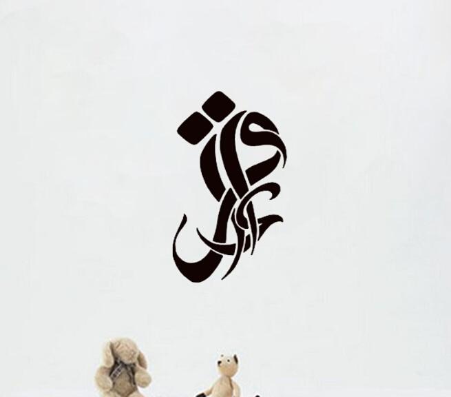 Size s islamic muslim art calligraphy iqra