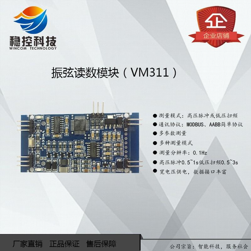 Vibrating wire sensor, measuring module, vibrating string reading module, WIN311, VM401 test board