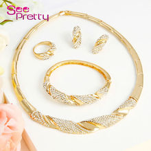 New gold plated  filled jewelry set rhinestone necklace bracelet vintage wedding bridal party jewelry set dubai jewelry set A130