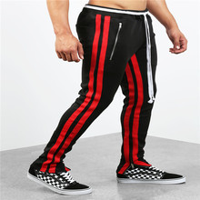 2019 high street tide new sports pants two stripes color zipper men's trousers pants jogging pants Slim