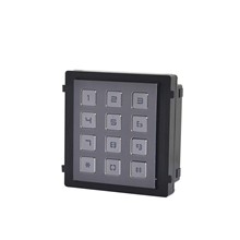 DS-KD-KP Keyboard Module for DS-KD8003-IME1 IP doorbell parts video intercom parts Access control parts doorbell parts cheap XHJYVISION Hands-free Wired CMOS none 12VDC(Powered by the other module) 98 5mm*100mm*33 7mm
