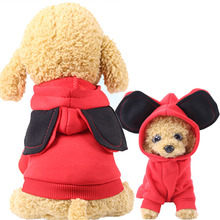 Cute Pet Dog Coat Winter Warm Clothes with Big Ear Soft Fleece Hoodie Puppy Outfits Clothing Yorkie Chihuahua