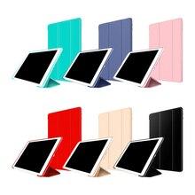 Чехол-подставка из полиуретана и силикона для iPad Mini 4, мягкий чехол для планшета, прочный защитный чехол для умных планшетов, Ультратонкие защитные чехлы для компьютера