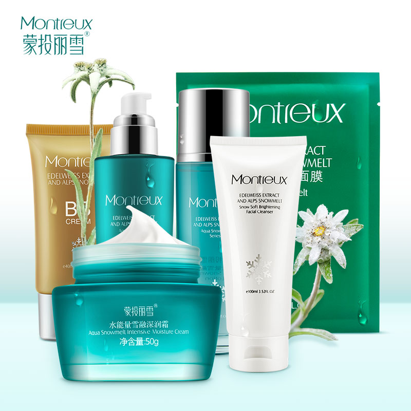 Montreux Skin Care Set Aqua Snowmelt Lotion Facial cleanser BB Cream Facial Cream Whitening Acne Face Mask moisturizing 2016 Hot