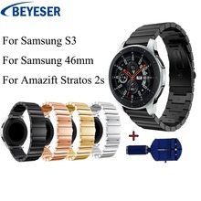 Stainless Steel Strap For Samsung Galaxy watch band 46mm/Gear S3 Frontier/Classic Straps bracelet 22mm wrist replacement Band 22mm stainless steel strap for samsung galaxy 46 gear s3 classic frontier watch band wrist 20mm bracelet silver quick release