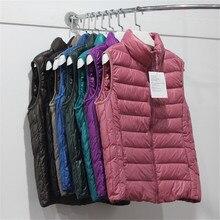 Winter Jacket Women Vest Purple Down Vest 2016 Winter Vest Women High-Quality Slim Short Jackets Parka Plus XXXL Colete C2380