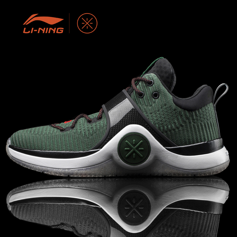Li-Ning Men WOW 6 'Xmas' Basketball Sport Shoes Cushion Sneakers Li-Ning Cloud Support LiNing Sports Shoes ABAM089 XYL134 2017brand sport mesh men running shoes athletic sneakers air breath increased within zapatillas deportivas trainers couple shoes