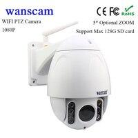 Wanscam 5 * com zoom óptico de 1080 P PTZ ao ar livre câmera IP wi-fi de segurança sem fio à prova d' água câmera dome IP 2MP apoio 128G cartão TF