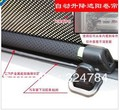Envío gratis automática levante de coches parasol cortinas retráctiles ciegos Sun block avanzada Nylon coche cortina 73 * 55 cm negro