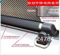 Free Shipping  Automatic lift car sunshade curtains Retractable Roller Blind Sun block Advanced Nylon car curtain 73*55cm black