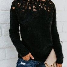 Осенне-зимний женский кружевной свитер с открытыми плечами с разрезом, свитер без бретелек, утолщенный свитер, пуловер