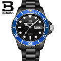 BINGER Famous Brand Watches Surfing Men Sports Watch Luxury Quartz Watches BINGER Famous Brand Watches Waterproof Clock B-9203M