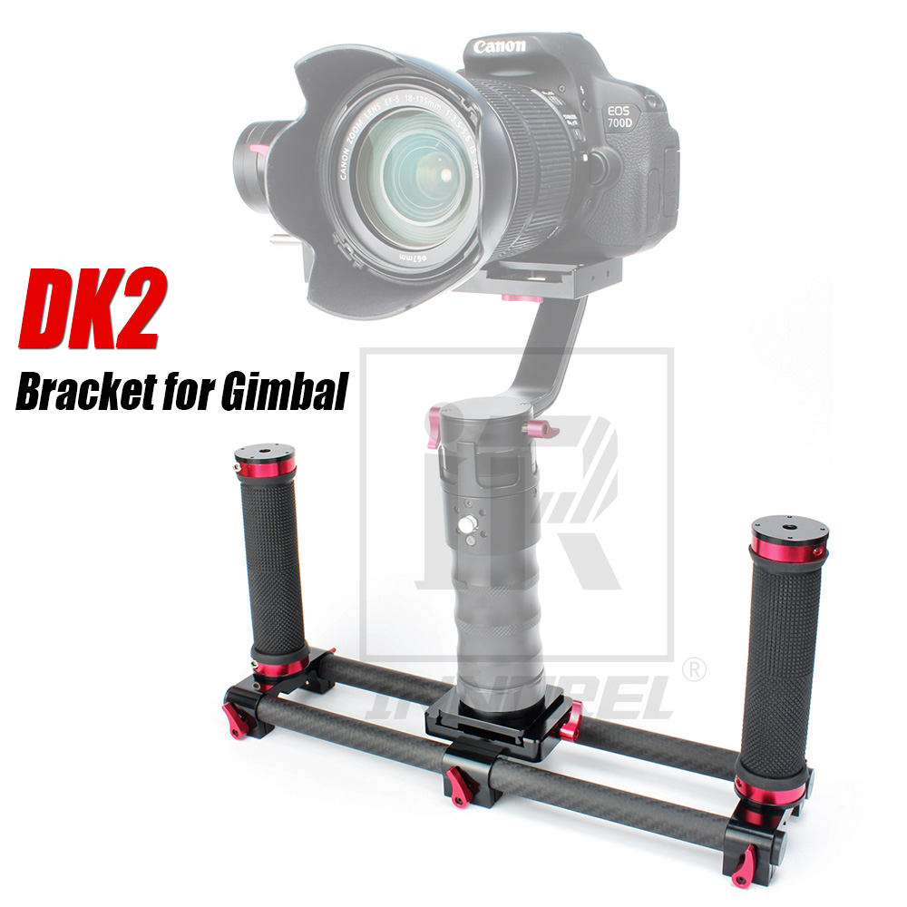 DK2 Carbon fiber bracket for 3 Axis Handheld DSLR Camera Stabilizer Gimbal Special made brushless steadicam support high qualityDK2 Carbon fiber bracket for 3 Axis Handheld DSLR Camera Stabilizer Gimbal Special made brushless steadicam support high quality