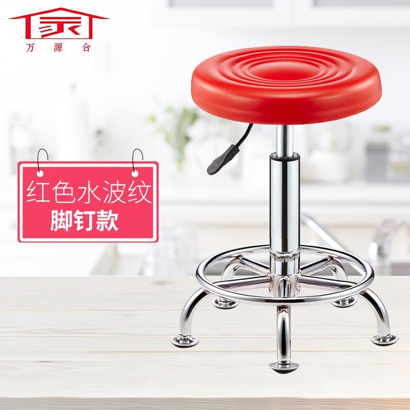 Барный стул из полиуретана, подъемное кресло для красоты, вращающееся парикмахерское кресло с безопасной пневматической штангой, Высокопрочное нейлоновое железное колесо - Цвет: 1