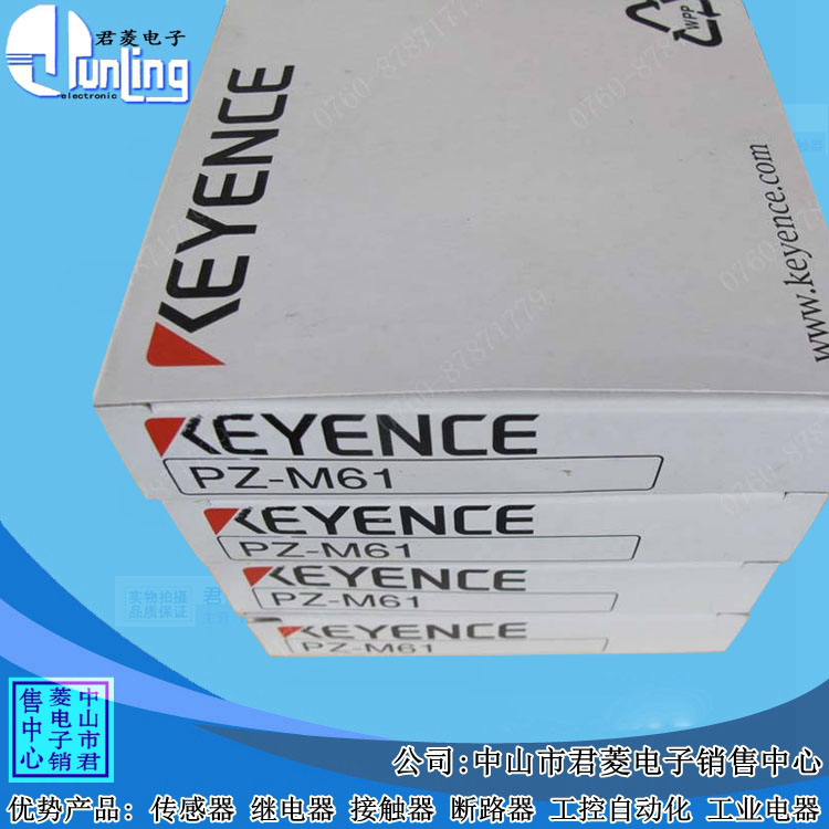 Free shipping high quality 100% new Keyence photoelectric switch sensor PZ-M61 retro-reflective original authentic 50pcs new original tcrt5000 tcrt5000l reflective photoelectric switch sensor