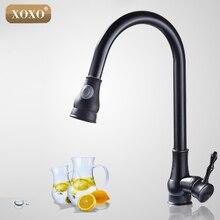 XOXO Nuevo 360 giratoria Grifo de La Cocina Mezclador Grifo negro/níquel cepillado/mezclador de latón cromado grifo de la cocina sola mano 83014 H