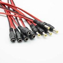 5 шт. DC мощность Мужской Женский кабель 12 В штекер DC адаптер кабель Разъем для DC камера видеонаблюдения Разъем 5,5*2,1 мм 5,5x2,1