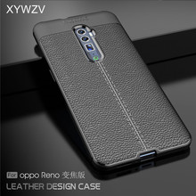 For OPPO Reno 10X Zoom Case Luxury PU leather Rubber Soft Silicone Phone Case For OPPO Reno 10X Zoom Cover For Reno 10X Zoom frameless transparent matte hard case for oppo reno reno 10x zoom phone case for oppo r17 r17 pro with finger ring cases