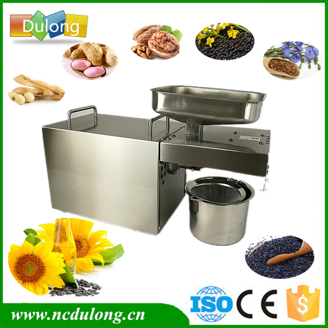 Home screw type automatic sunflower oil press